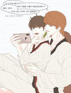 Lookism Webtoon, Sung Joon, Japon Illustration, Anime Boyfriend, Persona 5, Funny Love, Kuroko, Fnaf, Manhwa