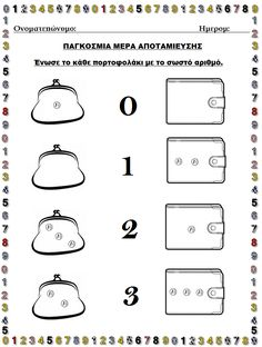 International Days, 7 And 7, Worksheets, Europe, Math, Places, Kids, Crafts, Young Children