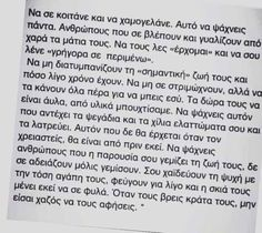 Greek Quotes, Love Quotes, Thoughts, Words, Qoutes Of Love, Quotes Love, Quotes About Love, Love Crush Quotes, Horse