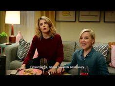 Безумный тридцатник (2016) смотреть онлайн в хорошем качестве HD бесплатно