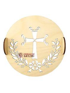 Easter Snacks, Barbie Dress, Symbols, Christmas Ornaments, Pattern, Ideas, Food, Christmas Jewelry, Patterns