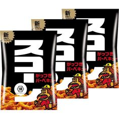 Koikeya Scorn Barbecue Flavor combine the sweetness of the corn with the rich taste of barbecue. A delicious corn based Japanese snack flavored with barbecue meat and soy sauce. Corn Chips, Japanese Snacks, Soy Sauce, Barbecue, Sweet, Tokyo, Bags, Candy, Handbags