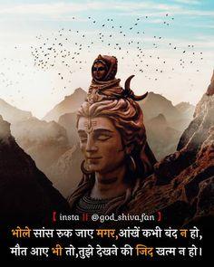 Shiva Shambo, Rudra Shiva, Photos Of Lord Shiva, Lord Shiva Hd Images, Lord Hanuman Wallpapers, Lord Shiva Hd Wallpaper, Shiva Shankar, Lord Mahadev, Lord Shiva Family