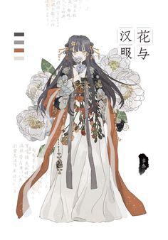 """白缇_ on Twitter: """"中国の服装。(続編) 中国が好きになってくれてありがとう。❤️❤️❤️ 私は創作を続ける、中国の違う朝代の服装、中国の違う民族の服装。 好きになってほしい。😊😊😊… """" Character Outfits, Character Art, Character Design, Manga Girl, Anime Art Girl, Loli Kawaii, L5r, Anime Dress, Beautiful Anime Girl"""