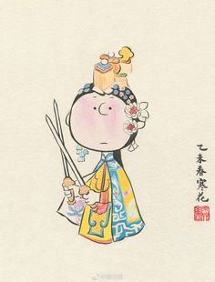 Snoopy Wallpaper, Cartoon Wallpaper, Peanuts Characters, Cartoon Characters, Cute Wallpaper Backgrounds, Cute Wallpapers, Japanese Peanuts, Wallpaper Fofos, Snoopy Pictures