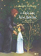 New Fiction Books, Acting, Kindergarten, Student, Reading, Wordpress Theme, Greek, Kids, Easy