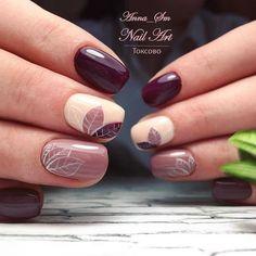 Fall Nail Art Designs, Beautiful Nail Designs, Stylish Nails, Trendy Nails, How To Do Nails, My Nails, Nagellack Trends, Pretty Nail Art, Super Nails