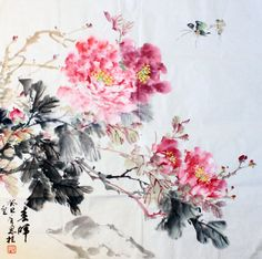 Peonies Asian art Traditional Chinese by HelenArtsStudio on Etsy, $40.00