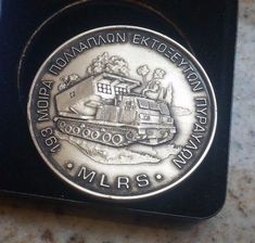 Greece Squadron of Multiple Launch Rocket System 193 MLRS Medal Silver plated