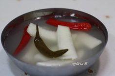 아주 간단하고 쉬운 동치미~~새콤하고 시원한 국물맛이 일품인 무 동치미(동치미) : 네이버 블로그