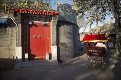 Beijing Bus Tour of Panda house, Lama Temple, Hutong and Olympic Sites Tour