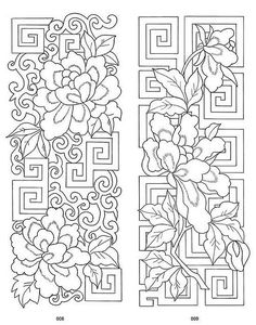 These can work out so well … Traditional Chinese Embroidery Designs 3 ………. These can work out so well with other media too – glass painting, fabric painting, red work embroidery, mixed media work, etc. Chinese Embroidery, Paper Embroidery, Machine Embroidery, Flower Embroidery, Red Work Embroidery, Custom Embroidery, Textile Patterns, Embroidery Patterns, Embroidery Designs Free