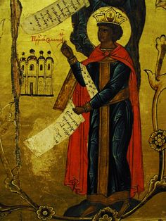 16th century depiction of a dark skinned King Solomon from Vologda, Russia…
