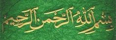 25 ways to Enter Jannah (Paradise)   Islam; The Religion of Peace