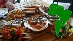 Уличная еда из Южной Америки, Street Food Stories from South America
