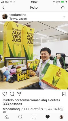 Aloe Vera, Forever Living Business, Forever Living Products, Accessories, Pictures, Forever Products, Jewelry Accessories