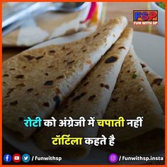 Even more interesting is to read interesting facts. - Life and personal care Gk Knowledge, General Knowledge Facts, Knowledge Quotes, Gernal Knowledge In Hindi, Wow Facts, Real Facts, Funny Facts, Funny Jokes, Unbelievable Facts