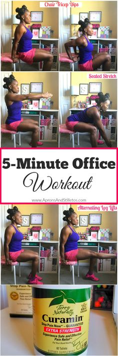 5-Minute Office Workout Routine http://www.apronsandstilletos.com/2017/03/5-minute-office-workout.html #StopPainNow ad