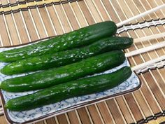 Vegetable Dishes, Vegetable Recipes, Preserves, Pickles, Cucumber, Cooking Recipes, Asian, Vegetables, Food Japan