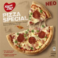 PIZZA SPECIAL ΨΗΣ'ΤΗ