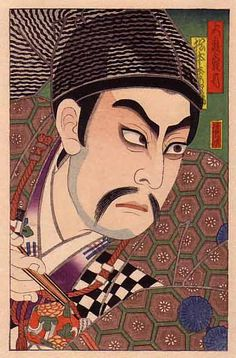 Unidentified artist. Actor Matsumoto Koushirou. Eary 20th century. Image size 92 mm x 142 mm.