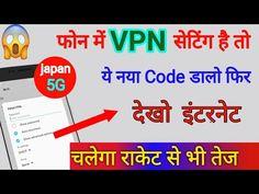 New VPN Server For Increase Internet Speed Almost 5G ! Net Booster Vpn 2020   by technical boss - YouTube Boss, Coding, Internet, Youtube, Desktop, Programming