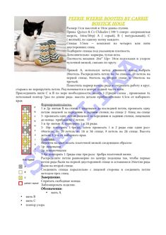 https://img-fotki.yandex.ru/get/5100/125862467.5b/0_16475c_907a5ae4_orig
