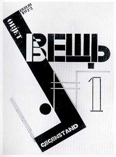 'Veshch' book cover design (1921-1922) by El Lissitzky.