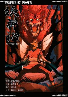 Tales of Demons and Gods 87 - Read Tales of Demons and Gods ch.87 Online For…
