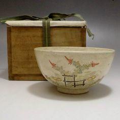 Antique Japanese Satsuma Pottery Tea Bowl #440 - CHANOYU