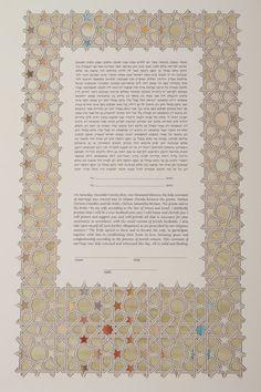 The TUNISIAN MULTILAYER papercut ketubah / wedding by RuthMergi