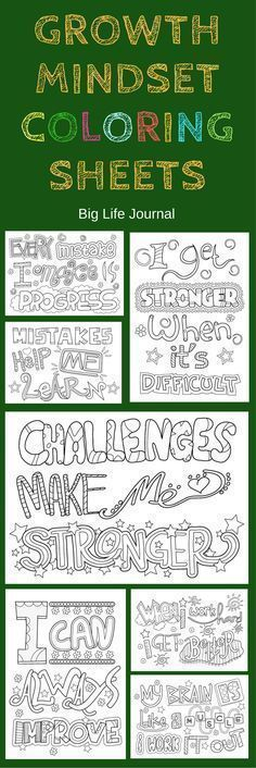 Growth Mindset Coloring Sheets Growth mindset printable coloring sheets for kids.Growth mindset printable coloring sheets for kids. Social Emotional Learning, Social Skills, Coloring Sheets For Kids, Colouring Sheets, Kids Coloring, Adult Coloring, School Social Work, Life Journal, Life Quotes Love