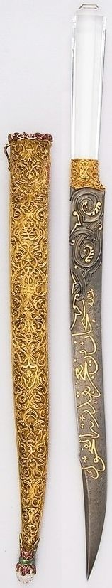 Indo-Persian dagger, Persian blade dated 1738 to 1739, Ottoman hilt and scabbard, 19th century, steel, gold, rock crystal, ruby, emerald, H. with sheath 19 1/2 in. (49.5 cm); H. without sheath 18 1/4 in. (46.4 cm); H. of blade 12 1/2 in. (31.8 cm);