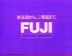 """1-900-aesthetics: """"F U J I + """""""