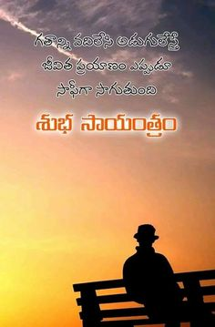 8 Best Best Telugu Love Songs Collection Images Telugu