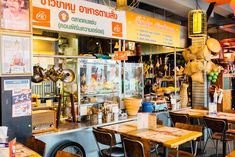 I walked into Gray Goose Cookery to start my holiday shopping, and I fell right into Santa's bakery. Thai Food Restaurant, Asian Street Food, Thai Tea, Grey Goose, Layout Inspiration, Thai Recipes, Leeds, Aesthetic Pictures, Nottingham