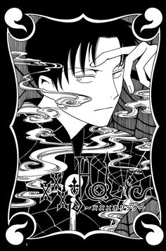 xxxHolic 101 - Read xxxHolic 101 Manga Scans Page Free and No Registration required for xxxHolic 101 Xxxholic Anime, Xxxholic Watanuki, Manga Illustration, Illustrations, Manga Art, Anime Manga, Muse Art, Popular Anime, Cardcaptor Sakura