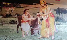 The story of Ravana and Atmalinga of Lord Shiva Lord Vishnu, Lord Ganesha, Lord Shiva, Satya Yuga, King Ravana, Evening Prayer, Before Sunset, How To Run Faster, Shiva