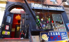 My New York City Shopping Trips Part V: Search & Destroy Vintage in Saint Mark's Place New York City Shopping, St Marks Place, New York Minute, Ny Ny, I Love Ny, East Village, North America, The Neighbourhood, Punk Rock