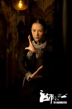 Zhang Ziyi, Chinese actress Master Kung fu as Gong er Martial Arts Movies, Martial Artists, Wing Chun, Tai Chi, Zhang Ziyi, Kung Fu Movies, Ip Man, Jenifer Lawrence, Ju Jitsu
