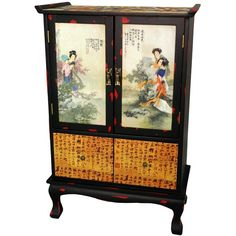 A beautiful Chinese design altar cabinet, with traditional up turned edges on top, particular to altar cabinets, chests, and tables. Often adorned with images of revered relatives or religious icons, as well as candles, incense, and precious objects. For home decor, this chest offers practical cabinet and drawer space, beautifully decorated with colorful oriental decoupage appliqué. See our entire collection of attractive, amazingly affordable Chinese folk art design cabinets, trunks…