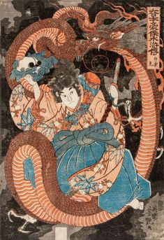 Asian Artwork, Japanese Artwork, Japanese Prints, Suikoden, Ancient Japanese Art, Japanese Woodcut, Mermaid Illustration, Japanese Mythology, Mermaid Drawings