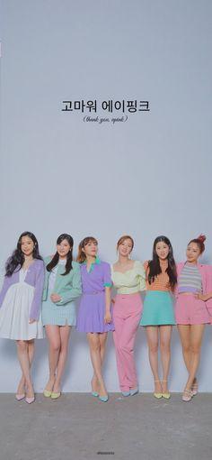 Pink Panda, Kpop Girls, Sons, Movies, Movie Posters, Korea, Films, Film Poster, My Son