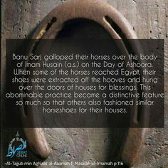 Banu Sarj galloped their horses over the body of Imam Husain (a.s.) on the Day of Ashoora.... #ImamHussain #Ashoora