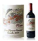 Castillo Ygay Gran Reserva Especial 2005