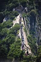 Bildergebnis für Huashan stairs