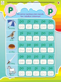Pintar Membaca dan Menulis Huruf P Printable Preschool Worksheets, Worksheets For Kids, Kindergarten Reading Activities, Preschool Activities, Cognitive Activities, Math Facts, Teaching Materials, Kids Reading, Kids Education