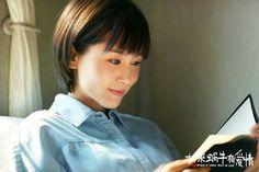 When A Snail Falls In Love with A Lion, Wang Kai, Wang Zi Wen