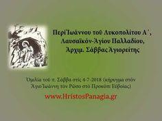 35.  Περί Ἰωάννου τοῦ Λυκοπολίτου Α΄, Λαυσαϊκόν-Ἁγίου Παλλαδίου, Ἀρχιμ. ...