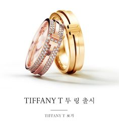 Home | Tiffany & Co. Latest Ring Designs, Couple Bands, Wedding Jewelry, Wedding Rings, Gents Ring, Everyday Rings, Matching Rings, Tiffany Jewelry, Engagement Ring Styles